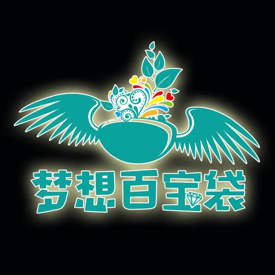 百宝袋汉化组