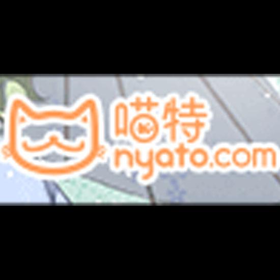 Nyato喵特漫展